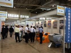 建設技術フェアー2014
